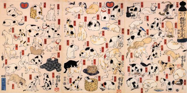 Cats_suggested_as_the_fifty-three_stations_of_the_Tokaido.jpg