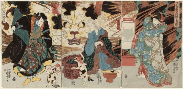 Nippondaemon and the cat.jpg