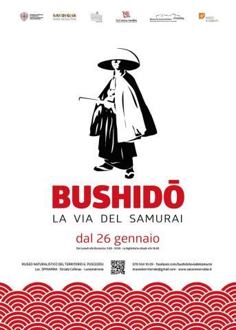 bushido.jpg