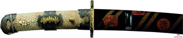 samurai-dettaglio.jpg
