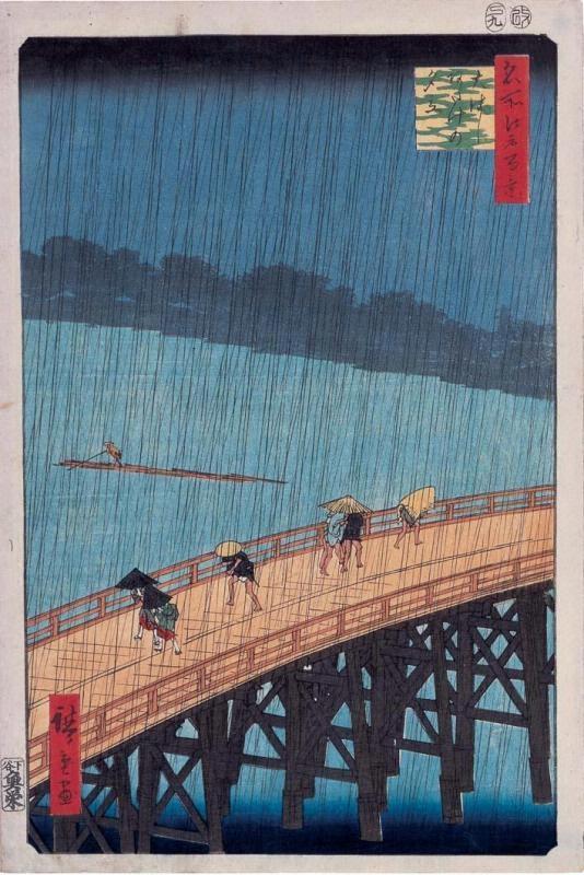 Hiroshige Utagawa-ponte sotto la pioggia.jpg