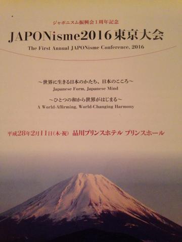 shinsengumi3.jpg