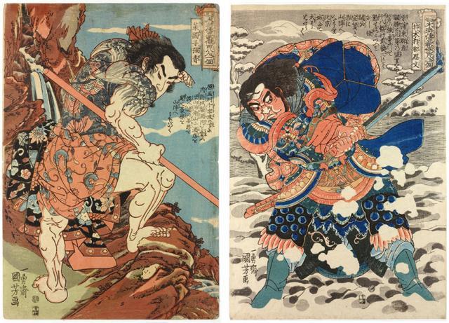 UtagawaKuniyoshi_PrintsFrom108HeroesOfSuikoden.jpg