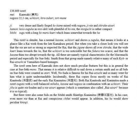 Kanesaki 2.jpg