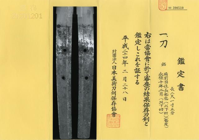 16554paper-1.jpg