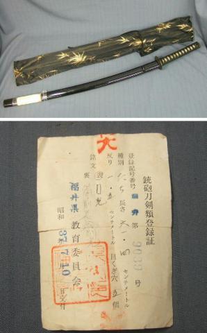 documento_allegato_katana.jpg