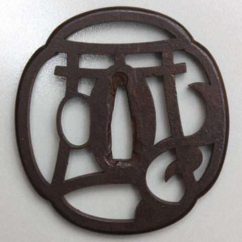 Tsuba#5.jpg