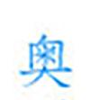 primo ideogramma kanesada katana.jpg