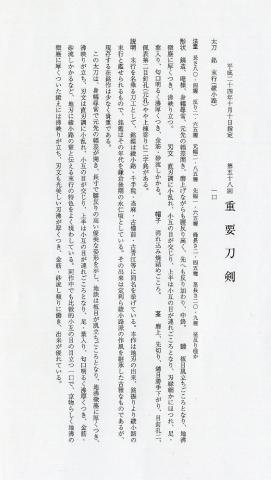kan-2.jpg
