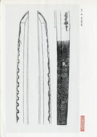 kan1-2.jpg