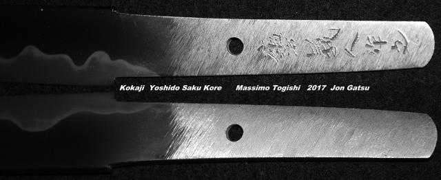 2017  Jon Gatsu Togi  Yoshindo Yoshihara.jpg