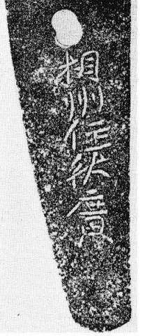 akihiro.png