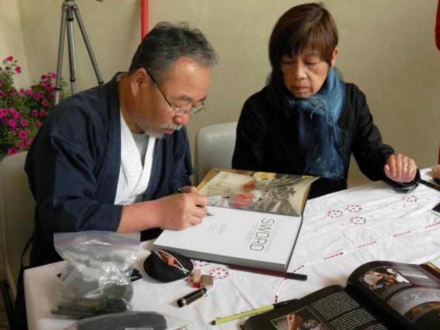 yoshindo novara 2012.jpg
