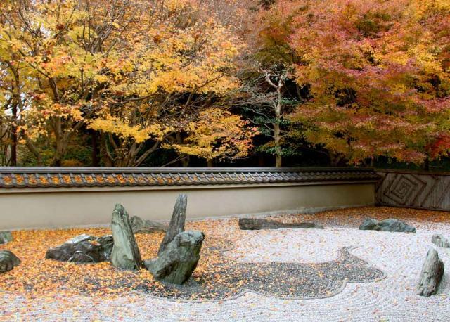 Karesansui-Landscape-Garden.jpg