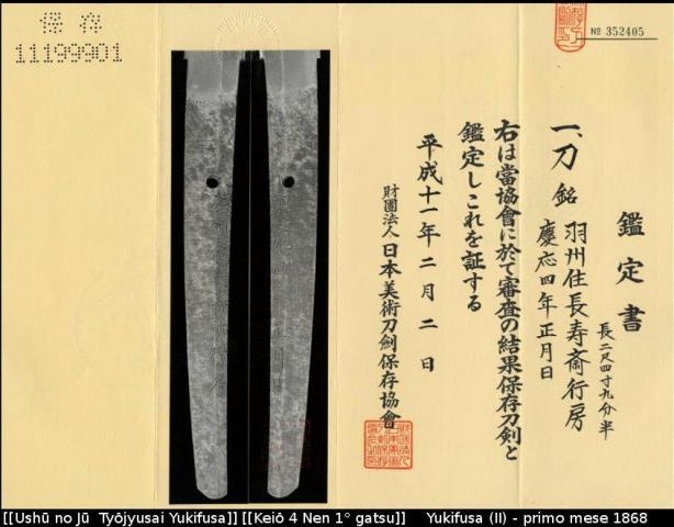 Yukifusa (II) .jpg