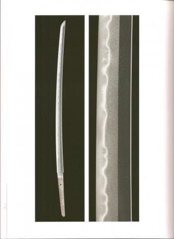 Hyotan ba 2.jpg