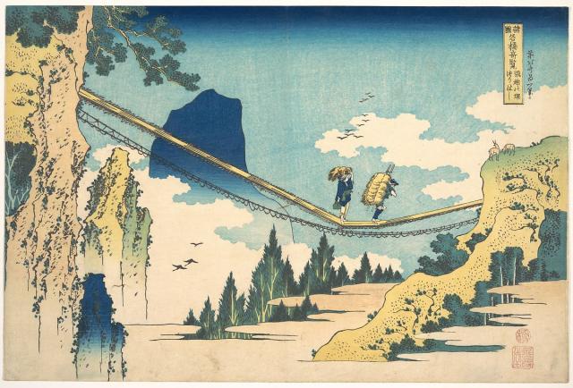 Katsushika Hokusai_The Suspension Bridge .jpg