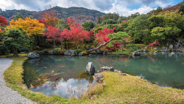 Kumano_garden.jpg