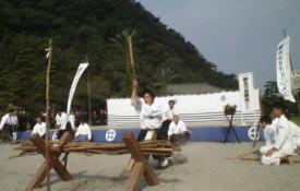kusurimaru_nodachi.jpg