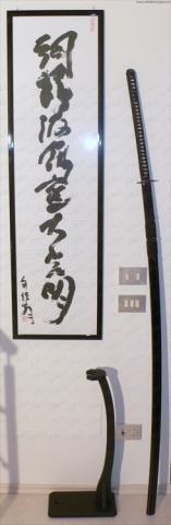 P1040420_YariNoHanzo.jpg