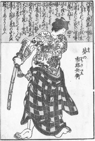 wakizashi4-kyokaku.jpg