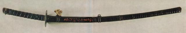 wakizashi9-kodachi.jpg