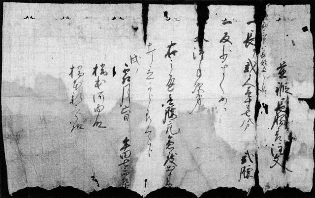 wakizashi5.jpg