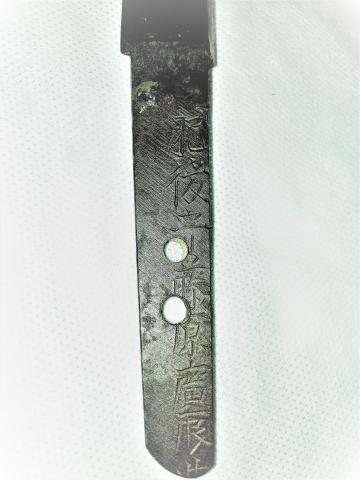 YOROIDOSHI SHINTO.JPG