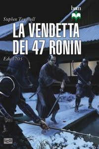 la_vendetta_dei_47_ronin_-_piatto_bassa.jpg