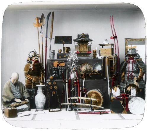 Arsenale samurai.jpg