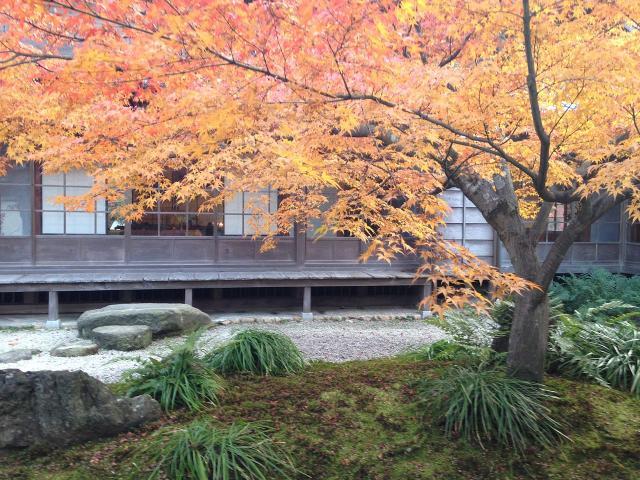 Chofu Mōri's Residence_Shimonoseki.JPG