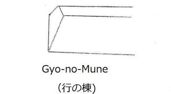Gyo-no-Mune.jpg