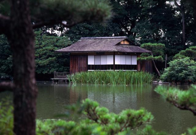 Shoseien Higashi-Honganji_Kyoto.jpg