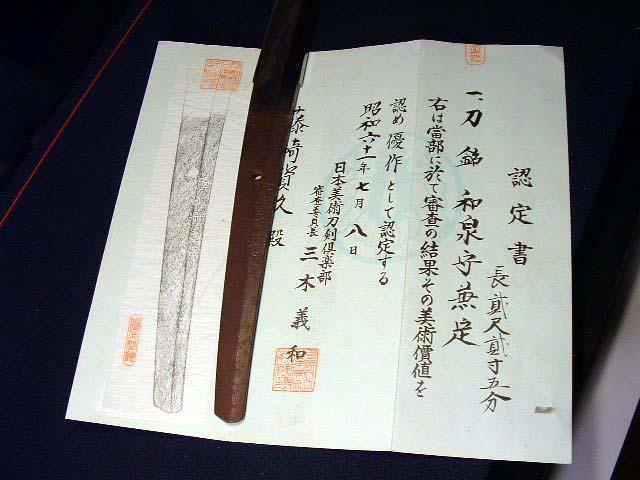 Japanese_Samurai__Sword_Papered_Katana_Kanesa.jpg