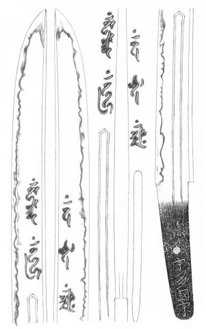 UdaKunimune-juyo6 - Copia.jpg