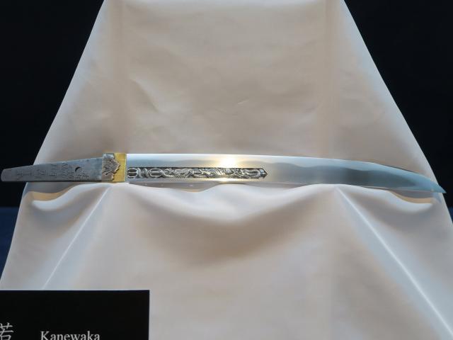 1 Takahira (Kanewaka).jpg