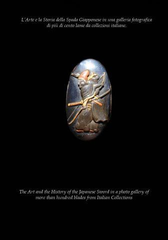 copertina libro I.N.T.K. retro.jpg