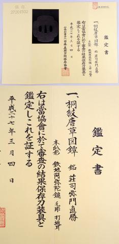 1610-6037kantei_big.jpg
