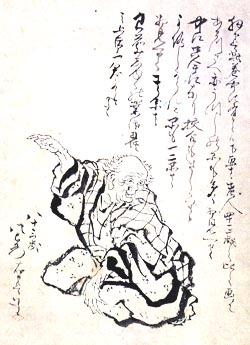 Hokusai_1760-1849.jpg
