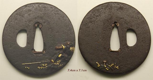 hammano plate by kaneshige.jpg