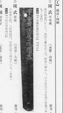 Screenshot_20180903-194907_Drive.jpg