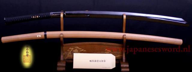 nodachi-tak1.jpg