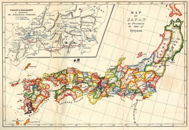 2973289 Giappone province.jpg