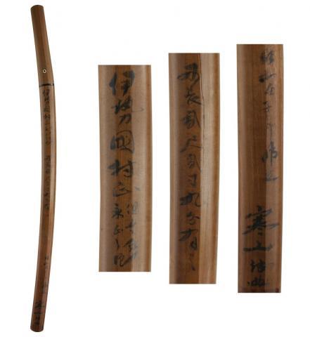 15625sayagaki.jpg