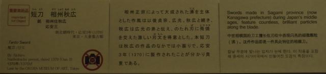 _DSC3954.JPG