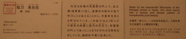 _DSC3895.JPG