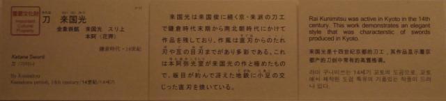 _DSC3926.JPG