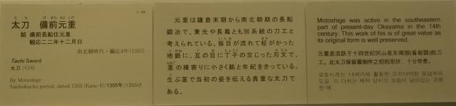 _DSC3959.JPG