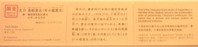 _DSC3937.JPG