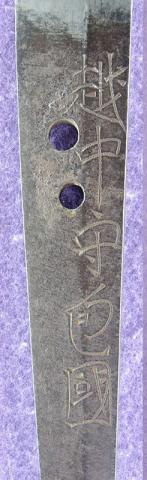 Kanekuni kanji.jpg